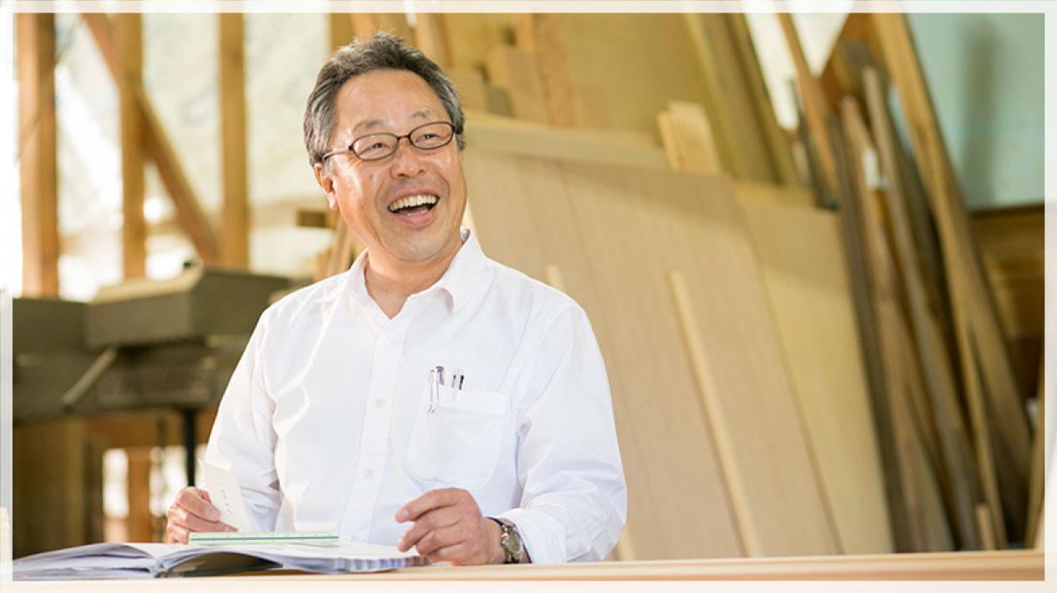主任設計士/一級建築士 齊藤久夫